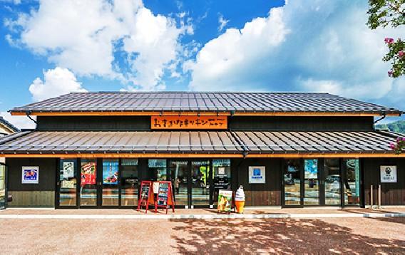 道の駅「海の京都宮津」 おさかなキッチン