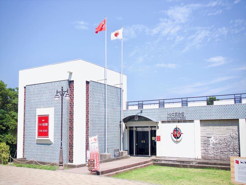 和歌山 串本 トルコ記念館(南紀串本観光ガイドHPより)