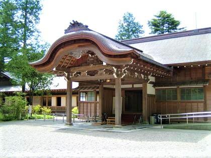栃木日光 日光田母沢御用邸記念公園