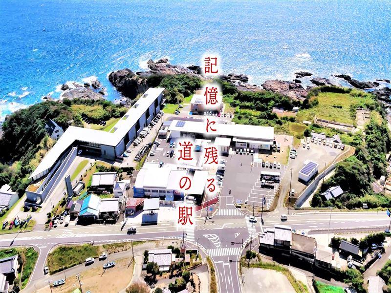 和歌山 道の駅すさみ