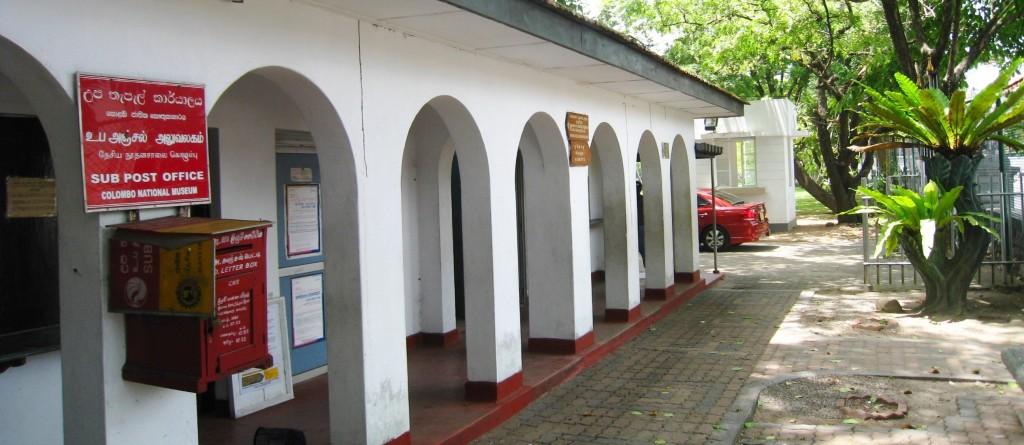 コロンボの国立博物館