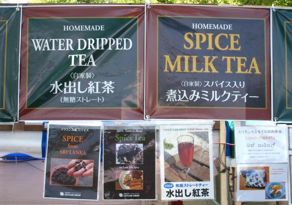 紅茶を売る屋台