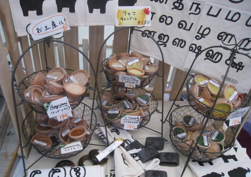スリランカの雑貨(キャンドル)