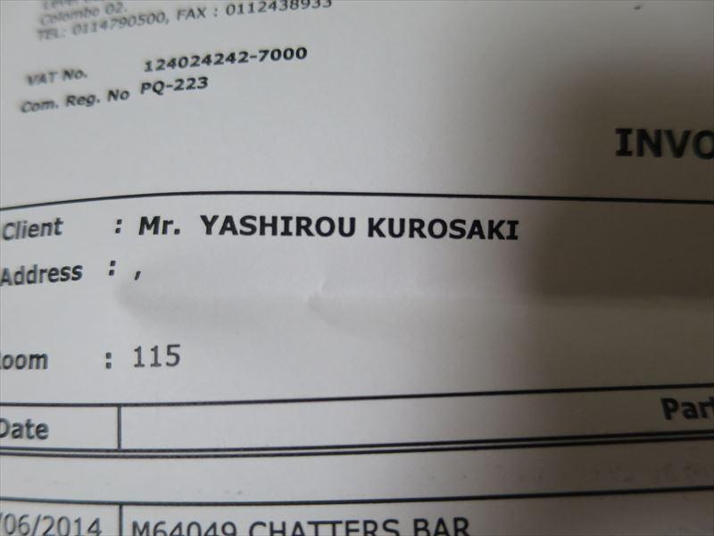 YASHIROU
