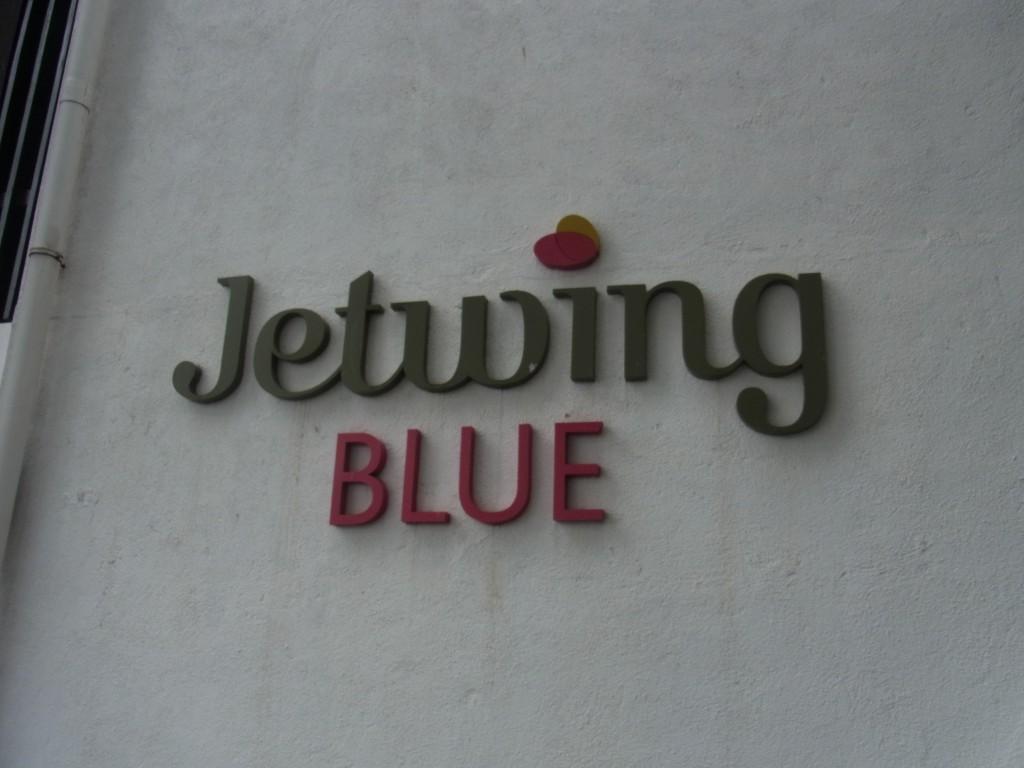 ジェットウィング・ブルー