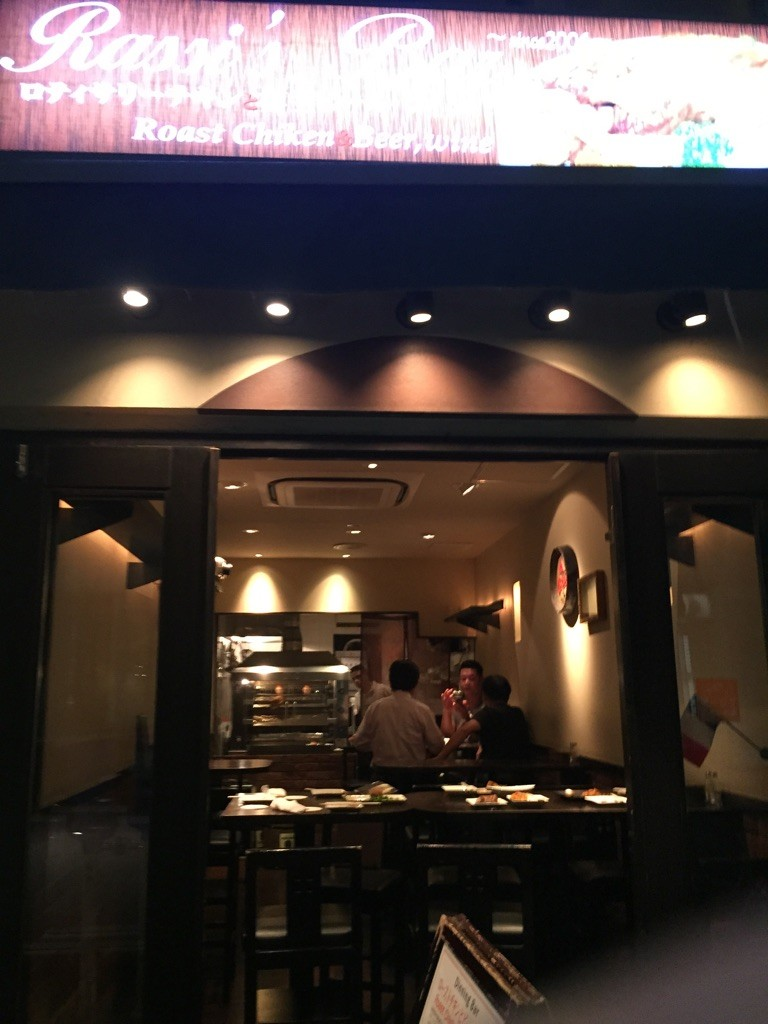 Rassi's Bar