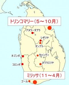 スリランカ地図 ホエールウォッチング