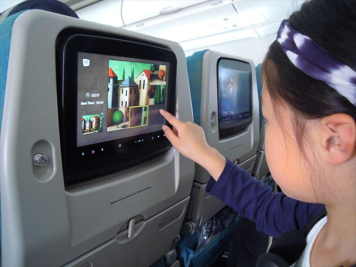 スリランカ航空 機内ゲーム